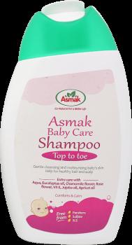 syampu asmak baby care